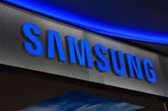 जल्द लॉन्च हो सकता है Samsung Galaxy M20 स्मार्टफोन, मिलेगी 5000mAh बैटरी!