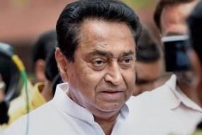 एमपी सीएम कमलनाथ के बयान से पशोपेश में पड़े महाराष्ट्र कांग्रेस के उत्तर भारतीय नेता