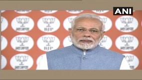 केरल में भ्रष्टाचार के दो मॉडल, पहली कांग्रेस और दूसरा कम्युनिस्म : पीएम मोदी