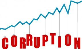 भ्रष्टाचार में पुणे आगे, नागपुर दूसरे नंबर पर