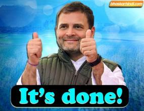 तीन राज्यों में कर्जमाफी के बाद राहुल गांधी ने कहा- Its done!