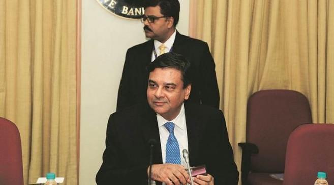 फिलहाल नहीं बढ़ेंगी लोन की दरें, RBI ने नहीं किया रेपो रेट में कोई बदलाव