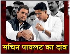 राजस्थान: राहुल गांधी के सामने पायलट के इन सात मुद्दों ने फंसाया पेंच