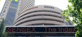 शेयर बाजार : उर्जित के इस्तीफे का असर नहीं, लगातार तीसरे दिन चढ़ा सेंसेक्स