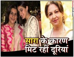 शर्मिला टैगोर ने पहली बहू को किया मैसेज, पोती सारा बोली- मेरी वजह से एक हुआ परिवार