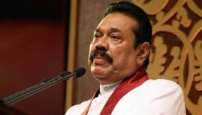श्रीलंका : महिंद्रा राजपक्षे ने दिया इस्तीफा, फिर प्रधानमंत्री बनेंगे विक्रमसिंघे