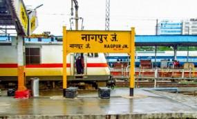 नागपुर में एप बेस फीडर सर्विस से जुड़ेंगे सवारी वाहन, चलेगीदीक्षाभूमि पर्यटन स्पेशल ट्रेन
