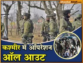 J&K: पुलवामा में सुरक्षाबलों और आतंकियों के बीच मुठभेड़, 4 आतंकी ढेर