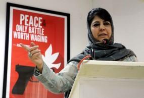महबूबा ने पूछा, जब पंजाब में सीमा खुल सकती है तो कश्मीर में क्यों नहीं