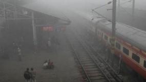 उत्तरभारत में कोहरे के चलते 11 ट्रेनें देरी से पहुंची नागपुर स्टेशन, मांगों को लेकर रेल कर्मचारी करेंगे आंदोलन