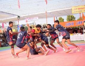 अखिल भारतीय कबड्डी प्रतियोगिता : मुंबई, पुणे की टीमों ने जीते मैच
