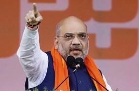 अमित शाह का कांग्रेस पर तंज- वन रैंक वन पेंशन को बताया 'ओनली राहुल ओनली प्रियंका'