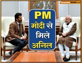 टोटल धमाल के ट्रेलर लॉचिंग पर PM मोदी से मिले अनिल कपूर, ऐसा था रिएक्शन