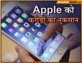 Apple ने 1 करोड़ से अधिक iPhone बैटरियां की रिप्लेस, हुआ करोड़ों का नुकसान