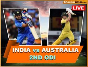 IND vs AUS 2nd ODI: भारत ने ऑस्ट्रेलिया को 6 विकेट से हराया, सीरीज 1-1 से बराबर