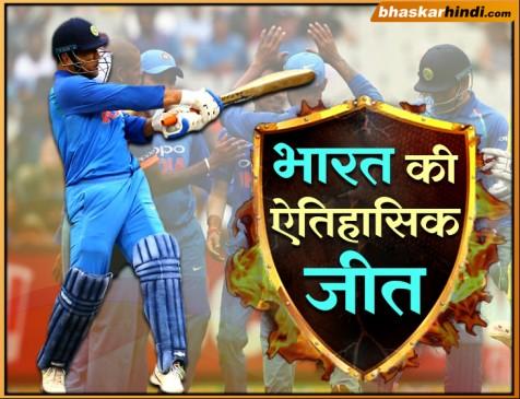 IND VS AUS: भारत ने रचा इतिहास, टेस्ट के बाद ऑस्ट्रेलिया में पहली बार वनडे सीरीज जीती