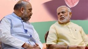 लोकसभा चुनाव : बीजेपी ने किया कमेटियों का गठन, राजनाथ पर घोषणा पत्र की जिम्मेदारी
