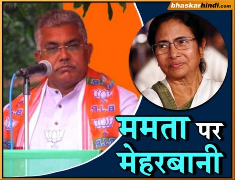 बंगाल के BJP प्रमुख ने ममता बनर्जी को बताया PM पद के लिए सही दावेदार