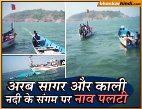 कर्नाटक के करवड़ में नाव डूबी, 17 लोग बचाए गए, 8 शव बरामद