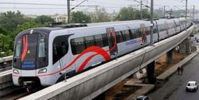नागपुर मेट्रो के दूसरे चरण को मंत्रिमंडल की मंजूरी, कोतवालों के मानधन में भी हुई बढ़ोतरी