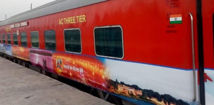नागपुर सहित देश के कई हिस्सों से कुंभ के लिए चलाई जाएंगी 20 विशेष ट्रेनें