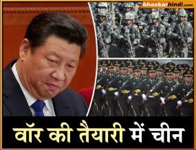 चीन के राष्ट्रपति जिनपिंग का निर्देश, युद्ध की तैयारी करे सेना