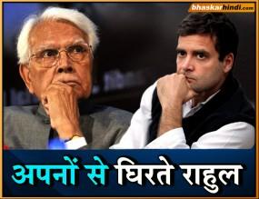 राहुल को PM कैंडिडेट मानने से कांग्रेस नेता का इनकार, मायावती को बताया पहली पसंद
