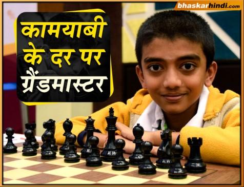 गुकेश दुनिया के दूसरे और भारत के सबसे युवा शतरंज ग्रैंड मास्टर बने