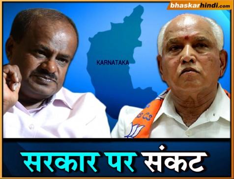कर्नाटक में नाटक जारी, पांच कांग्रेस विधायक छोड़ सकते हैं साथ!