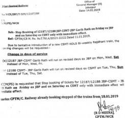 मुंबई से चलेगी दूसरी राजधानी एक्सप्रेस, जबलपुर-मुंबई गरीब रथ के दिन में हुआ बदलाव