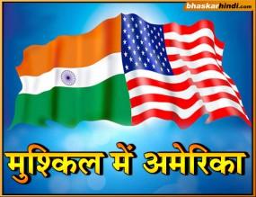 भारत ने भी लगाया आयात शुल्क तो अमेरिका को होगा भारी नुकसान