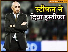 भारतीय फुटबाल टीम के मुख्य कोच स्टीफन ने दिया इस्तीफा