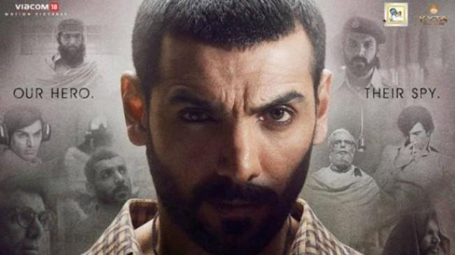 जॉन अब्राहम की फिल्म रोमियो अकबर वॉल्टर का टीजर हुआ रिलीज