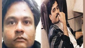 दाऊद के भतीजे को भारत लाने अमेरिका जाएगी मुंबई पुलिस, ड्रग्स तस्करी मामले में हुई थी सजा