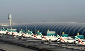 सिंगापुर और दुबई की तरह दिखेगा नागपुर एयरपोर्ट