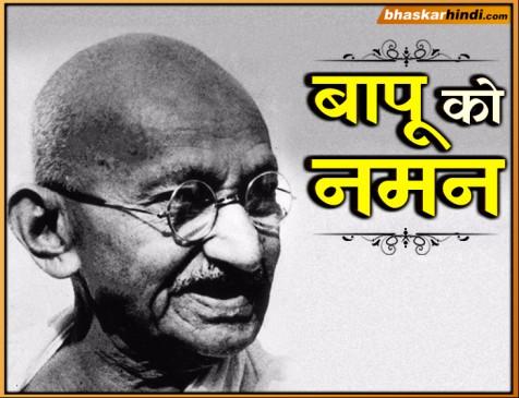जन्मदिन विशेष: महात्मा गांधी के इन आंदोलनों ने बदल डाली थी भारत की तस्वीर