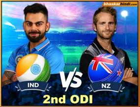 IND VS NZ : दूसरा मैच कल, बढ़त दोगुनी करने के इरादे से उतरेगा भारत