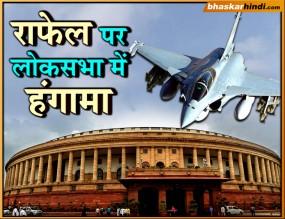 कांग्रेस ने 10 साल में पूरी नहीं की राफेल डील, हम सितम्बर में पहला विमान ले आयेंगे: रक्षा मंत्री