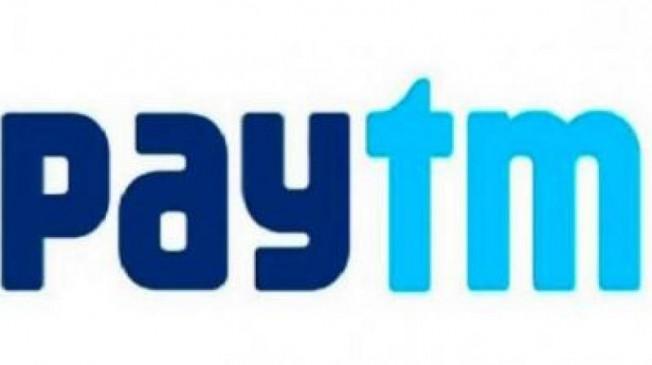 Paytm ग्राहकों को इस स्कीम से मिलेगा बैंक की FD से दोगुना मुनाफा