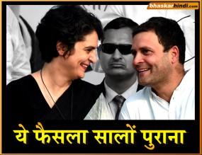 प्रियंका की राजनीति में एंट्री पर राहुल ने कहा- ये फैसला सालों पहले हो चुका था