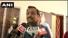 नागरिकता बिल : राम माधव बोले- गठबंधन दलों की चिंताओं को दूर करेंगे