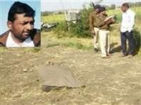 RSS पदाधिकारी की गला रेत कर हत्या, चेहरा भी जलाने की कोशिश की