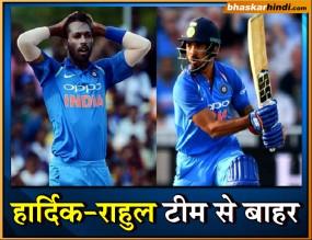 भारत ने हार्दिक-राहुल की जगह विजय-शुभमन को किया टीम में शामिल