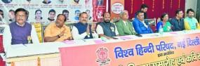स्वामी विवेकानंद ने विदेश में किया हिन्दी का प्रचार : मंत्री महादेव जानकर