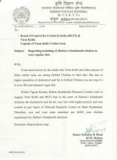 ऐनर्जी लेवल बढ़ाने के लिए विराट कोहली को डॉ. तोमर की सलाह