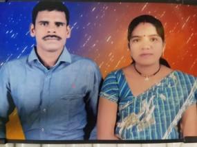 सिवनी में 14 साल के बेटे ने मां के साथ मिलकर कर दी पिता की हत्या