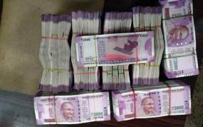 नागपुर स्टेशन पर यात्री के पास मिली 67 लाख कैश, एक दिन पहले पकड़ाई थी 20 किलो चांदी