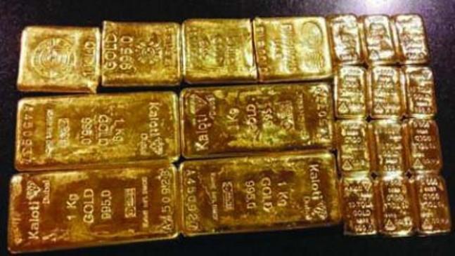 मुंबई एयरपोर्ट पर पकड़ा गया सात करोड़ का सोना, फर्जी बीमा पॉलिसी बेचने वाले सीईओ सहित 3 गिरफ्तार