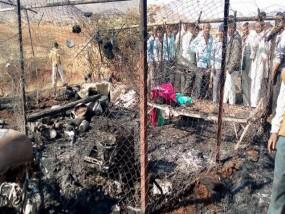 सिलेंडर विस्फोट से दम्पति सहित चार की मौत