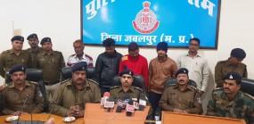दो गांजा तस्कर गिरफ्तार, 3 किलो 900 ग्राम गांजा जब्त
